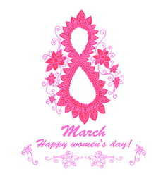day 8 of march women s day vector image