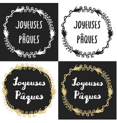 french easter greeting card joyeuses paques vector image vector image