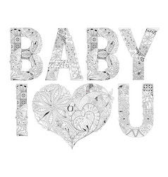 word baby i love you for coloring vector image
