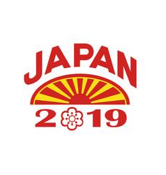 Japan 2019 icon vector