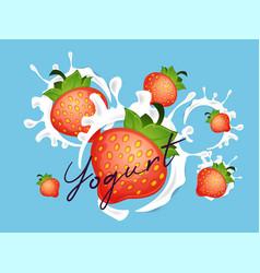 Strawberry yogurt smoothie or sweet fruit milk vector