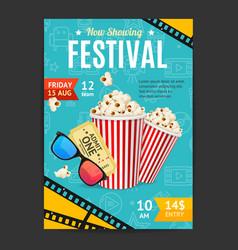 cinema movie festival placard banner card vector image vector image