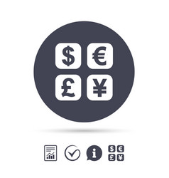 currency exchange sign icon currency converter vector image