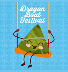 dragon boat festival cartoon happy swinging vector image