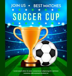 Football world cup vector