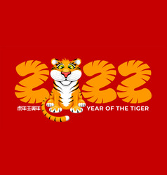 happy chinese new year logo with cartoon tiger cub vector image