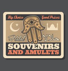 Islamic muslim amulets souvenir store retro poster vector