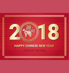 2018 year of dog greeting card in chinese style vector image