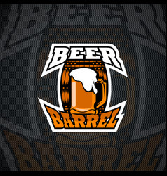 beer barrel logo template vector image