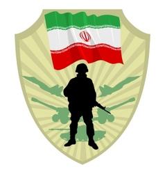 Army of Iran vector image