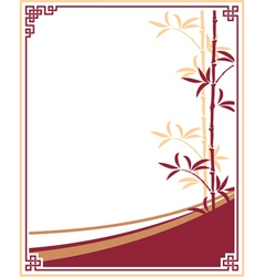 Oriental - Chinese - Template Frame vector image vector image