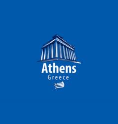 An ancient greek building vector