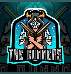 Gunners esport mascot logo vector
