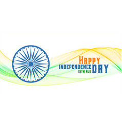 happy independence day indian flag banner vector image