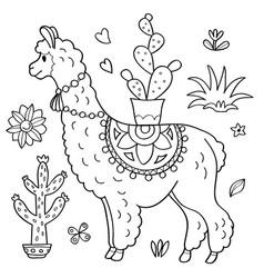 Llama and cacti vector