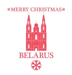Merry Christmas Belarus vector