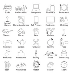 Shop department simple outline symbols set eps10 vector