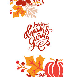 calligraphy lettering text happy vector image