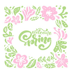 floral frame for greeting card with vector image