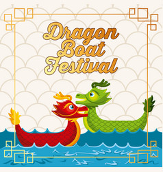 Red and green dragon boat festivel chinese vector
