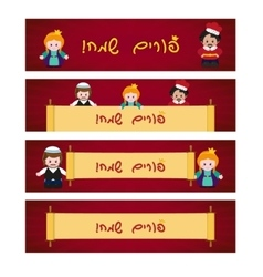 Set of Purim banners with hebrew text vector