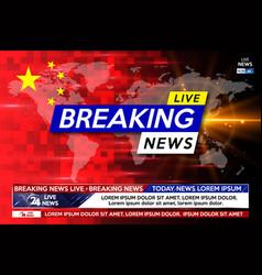 Background screen saver on breaking news virus vector