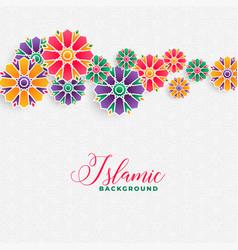 Decorative islamic pattern design background vector