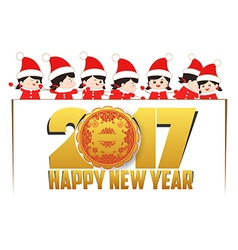 Happy new year 2017 with christmas kids banner vector