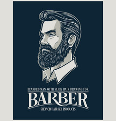 Beard man for hairstyle products and business vector