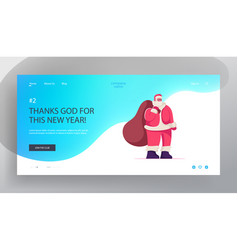 merry xmas celebration website landing page vector image