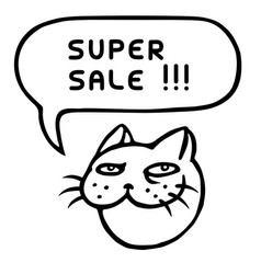 super sale funny cat head speech cloud vector image