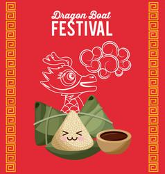 Chinese rice dumplings cartoon character dragon vector