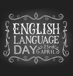 English language day vector