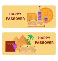 Happy Passover background vector image