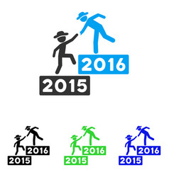 2016 business training flat icon vector