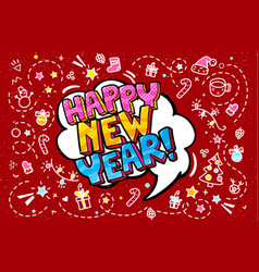 happy new year word bubble vector image