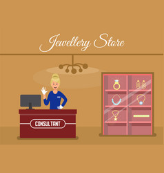 Jewellery store service advertising flat banner vector