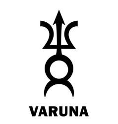 Astrology planetoid varuna vector