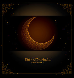 eid al adha islamic festival background vector image