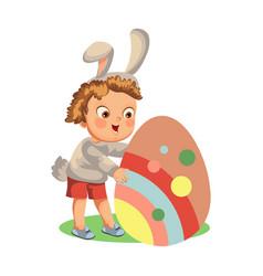 little girl or boy hunting big decorative vector image