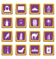 Uae travel icons set purple vector