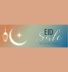 eid sale banner design with moon and lantern vector image