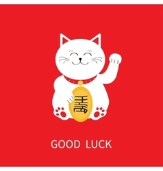 Japanese Maneki Neco cat waving hand paw icon vector
