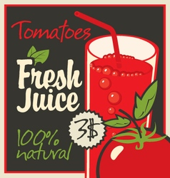 juice tomatoes vector image vector image