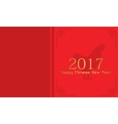 Art of Chinese greeting card vector