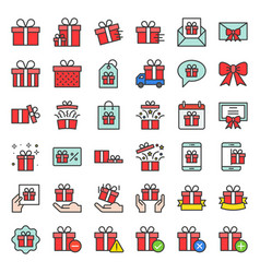 gift box or present box icon filled outline vector image