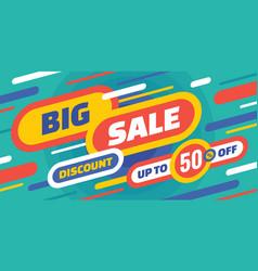 big sale - hoizontal banner vector image