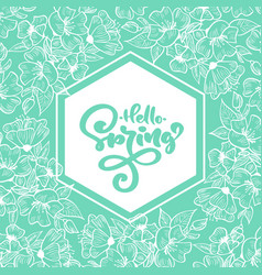 geometric turquoise frame with handwritten text vector image