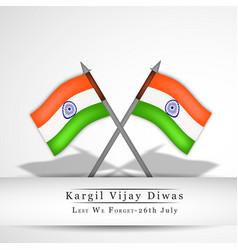 Kargil vijay diwas 26th july vector