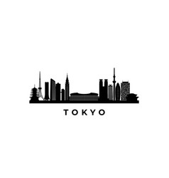 tokyo skyline travel japan famous vector image